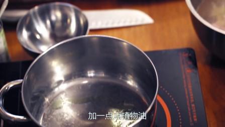 做鱼排和酱汁的小技巧 | 喃猫料理日常