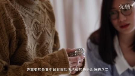 Forevermark®永恒印记李易峰Forever+