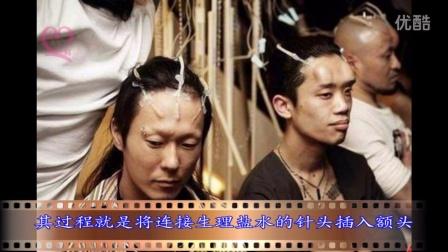 """""""贝果头""""造型风靡日本,日本人称玩自毁型的整容很有快感"""