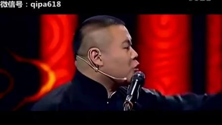 搞笑 岳云鹏、孙越经典相声 笑翻全场  搞笑视频