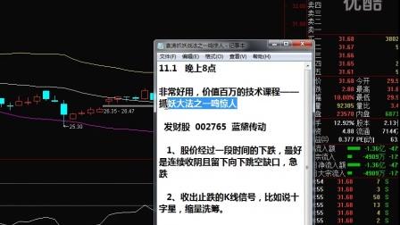 股市多数人赔钱的原因,送给所有还在中国亏钱的散户