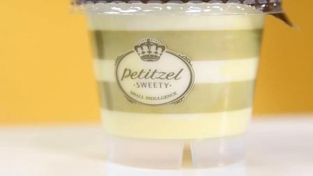 我是吃货:韩国Petitzel蜂蜜牛奶布丁