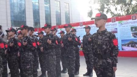 新疆校园记者网之五家渠三小《少年军校》致敬长征胜利80周年