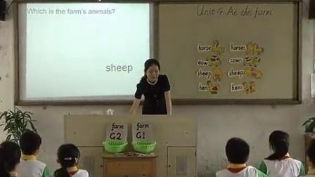 人教版 PEP三起点四年级英语下册《Unit 4 At the farm》省级优课-广西全国小学英语一师一优课评比活动获奖教学视频