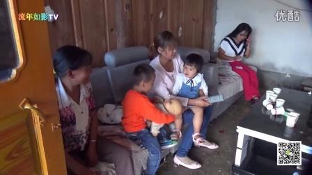 孙和泽张明芳婚礼视频