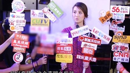 吴千语回应与林峰公开声明       誓与花边绯闻绝缘