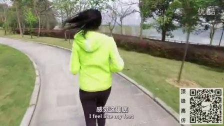踩着_果冻_去跑步!亚瑟士GEL-Quantum 360女款跑鞋