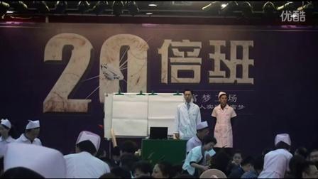 高清视频杜云生销售技巧和话术【睿翔】5