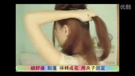 儿童短发发型图片气质千金头4不用再羡慕麻豆发型好看