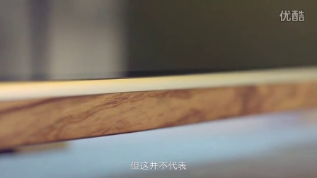 COOCAA T55 产品视频