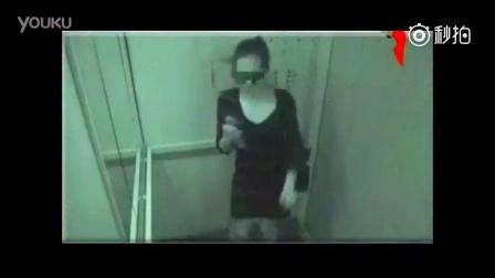 监控拍下女子电梯内做不可描述之事