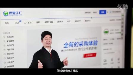 2016年悉知宣传片