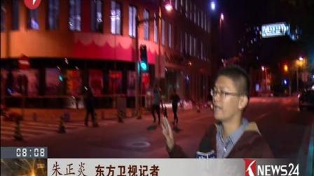 """上海:外滩源""""蛋糕楼""""连夜拆除外立面贴纸 看东方 161103"""