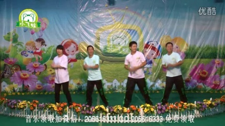最新幼儿园早操舞蹈律动 豆豆龙  幼儿体操视频