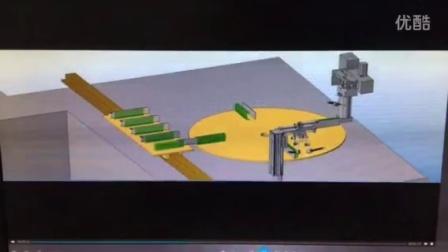 沁工-多工位焊接专机