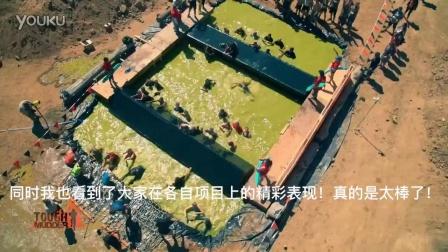 最强泥人:中国官方线下训练 20160926
