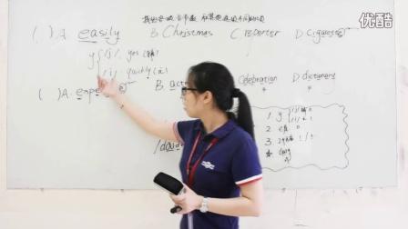李阳疯狂英语课堂:如何划分音节,找出音节数,轻松搞定单词记忆问题