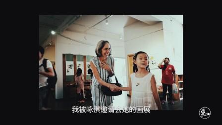 6岁高情商女孩作画上千惊艳众人 办展募款数万 618