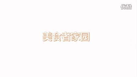 【进击的中国美食】燕麦脆香蕉