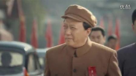 12新中国诞生