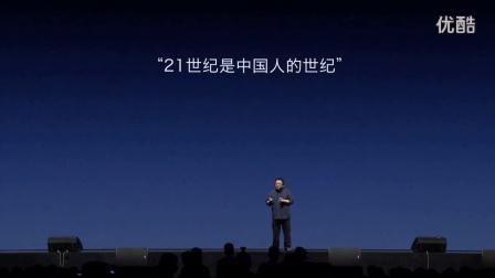 罗永浩谈消费升级