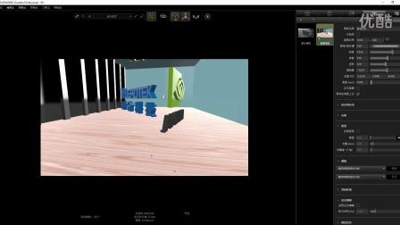 6.Visualize 视频教程—日光算例