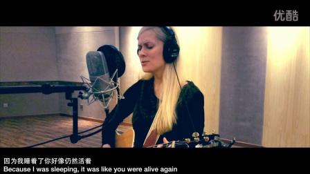 卡塔拉为外婆写了一首中文歌 【美丽的梦】 录音棚版本