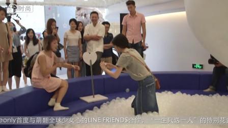 中国首次二次元求婚  roseonly——布朗熊向可妮兔求婚的神助攻