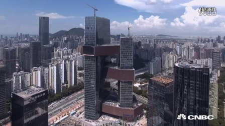 Tencent Seafront, Chinas new tech campus 腾讯滨海大厦 on CNBC