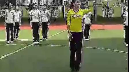 初中体育优质课-八年级初中体育优质课展示《健美操》王老师