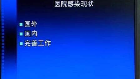 《流行病学》31讲-共36讲-中国医科大学_标清
