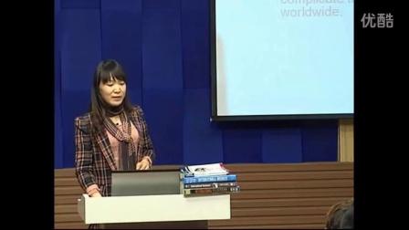 Markting Yin Xianghui Deputy Professor