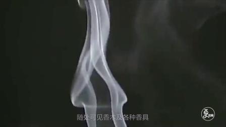 日本香道大师:没有中国的香文化就没有日本的香道 621
