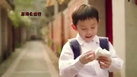 原来纸巾不只是纸巾—【东哥公益行】分享