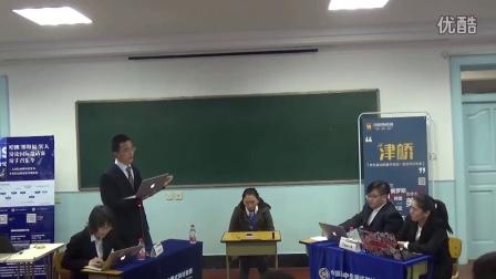 2016NHSDLC 秋季 石家庄地区赛决赛
