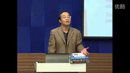 Markting ChengJian Professor