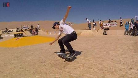 KickerLive_2016_DragonSk8沙漠滑板大赛