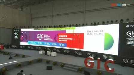 [直播回放]GIC全球创新者大会