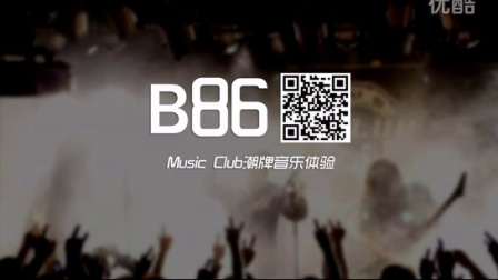 B86-Fight For Your Right【Gw.cainedj.com】微信cainestore