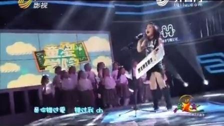 爽乐坊童星高一格献唱山东电视台《童星学院》