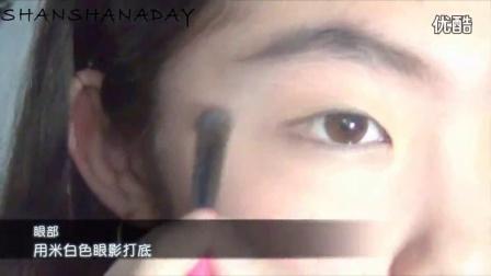 约会裸妆 阿FI头丨半脸对比挑战,教你如何打造伪素颜妆! 初学化妆怎样画眼线