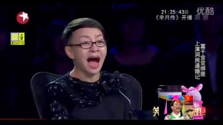跨界喜剧王  刘亮白鸽搞笑小品《我的美女大小姐》富千金变绑匪_上演洞房逼婚记