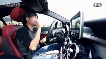 太平洋汽车 乐趣足还有范 试驾北京奔驰 C200 运动型 车神驾到 萝卜报告 新车评网