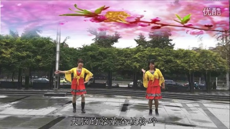 河南郑州付之美广场舞《爱把我包围》完美版