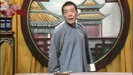 童林传026(单田芳先生电视评书)