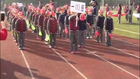 2016年秋季运动会(浦外附小)