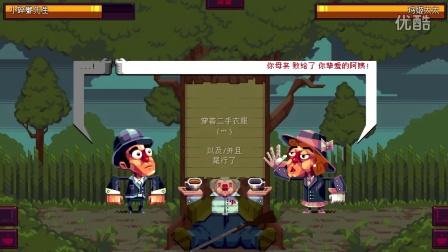 "【胡渣解说】两小儿辩""日""|喷子模拟Oh...Sir!! The Insult Simulator"