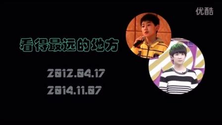 [Jindamy]王源 歌曲_tan8.com