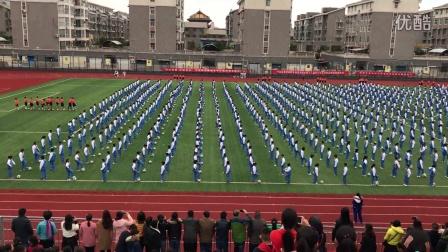 许昌市中小学生运动会开幕式,市一中大型足球操表演