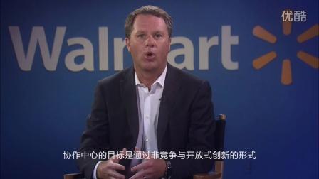 DougMcMillon_ChinaFoodSafety Chinese
